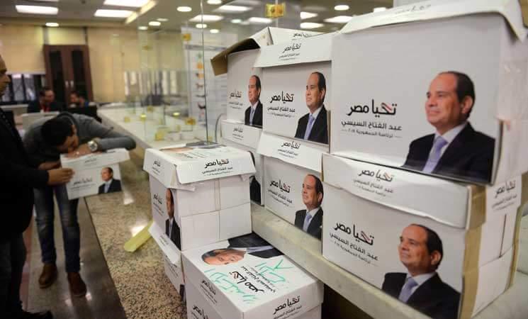 Photo of #السيسي يدخل #السباق_الرئاسي_المصري وحيداً !