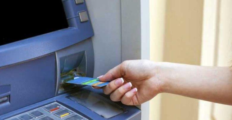 Photo of La BCT annonce des mesures pour faciliter et encourager les opérations bancaires à distance