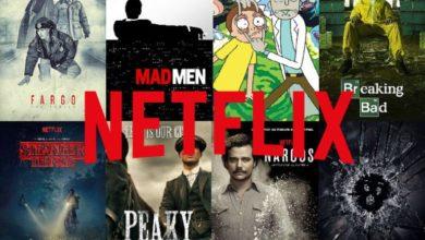 Photo of Netflix: 3 très bonnes séries originales et convaincantes à voir ou revoir sans attendre