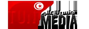 تونس للاعلام